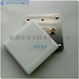 千兆双频MIMO无线WiFi覆盖WLAN室内分布无漫游入墙式86型面板天线