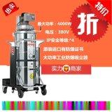 高美防爆吸尘器CA3.100工业吸尘机原装单相多马达工业吸尘器