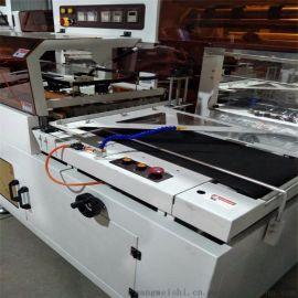 热收缩膜包装机 PVC/POF/PE收缩膜包装机