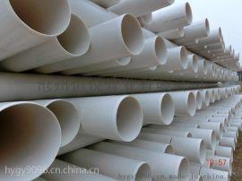 农业用PVC给水管,市政用PVC给水管,