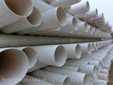 農業用PVC給水管,市政用PVC給水管,