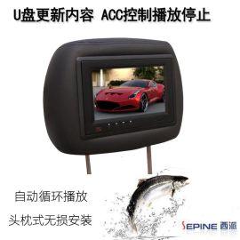 U盘更新出租车头枕广告机7寸车载广告机广告屏远程更新广告