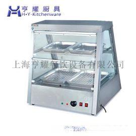 真空腌制机批发价格 不锈钢腌制机厂家 上海**腌制机品牌 腌制机哪里有卖的