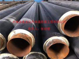 聚氨酯DN-80保温管 玻璃钢保温管 高温预制直埋保温管