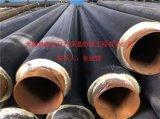聚氨酯DN-80保溫管 玻璃鋼保溫管 高溫預製直埋保溫管