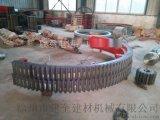 JKJK1900非标型铸钢热处理对开式烘干机大齿轮