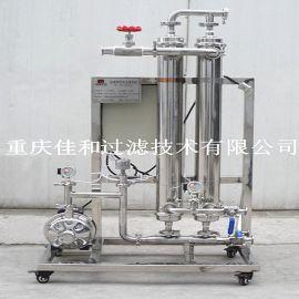 保健酒药酒过滤机/酒水错流过滤设备/除浑浊沉淀