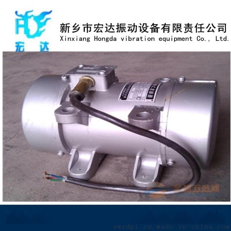 ZB55-50附着式振動器(0.55KW)