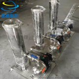 抱箍式濾芯過濾器 不鏽鋼保安過濾器