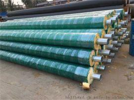 高密度聚乙烯護管 高密度聚乙烯螺旋管 高密度聚乙烯夾克管