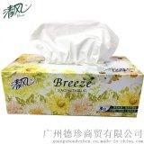 供應清風A352SZS盒裝100抽3層面巾紙