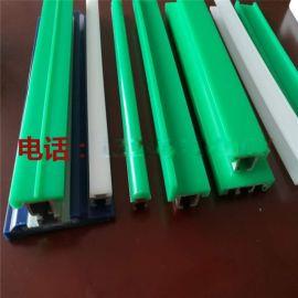 耐磨聚乙烯导轨异型件 超高分子耐磨塑料导轨防护条