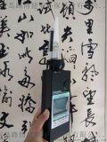 攜帶型氣味感測器價格-氣味檢測儀新宇宙