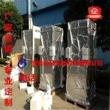大型机器设备包装 铝塑复合膜真空包装袋 方体防潮袋立体铝箔袋