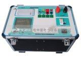 ZXHQ-A+全自动互感器综合测试仪伏安特性变比极性综合测试仪