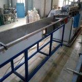 雙螺桿水冷拉條造粒機、雙螺桿造粒機直銷