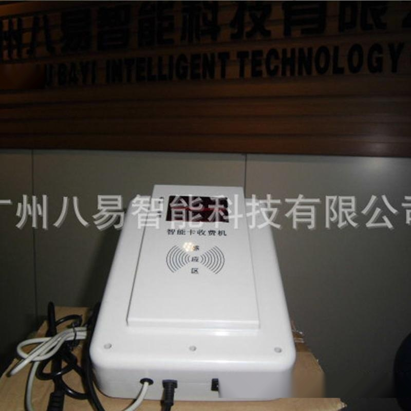 热卖供应 ic卡售饭机 感应式IC卡消费机 大频幕挂式售饭机系统