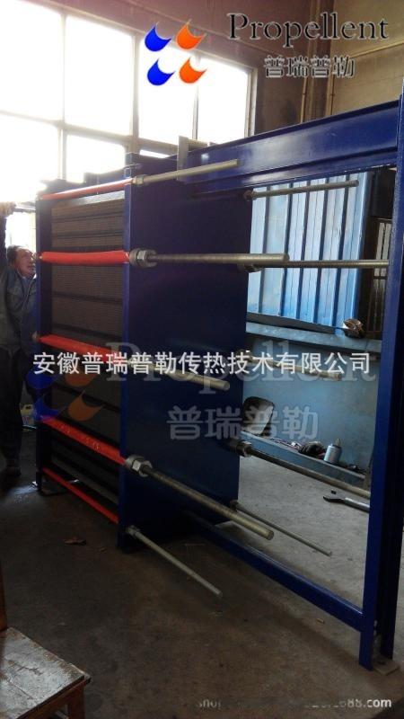 供應船舶工業 缸套水冷卻器 板式換熱器