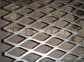 菱形钢板网,金属板网,安平县汇金网业有限公司专业生产