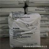 10%玻纖增強PBT 德國巴斯夫 B 4300 G2管材級 高剛性