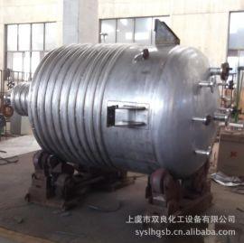 生产不锈钢电加热反应釜 导热油碳钢夹套反应釜 内外盘管反应釜