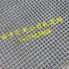 改拔丝轧花网 冷拔丝轧花网 镀锌轧花网生产厂家