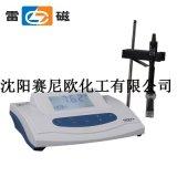 上海雷磁PHS-25 臺式數顯酸度計 雷磁pH計 ph值酸鹼度檢測儀
