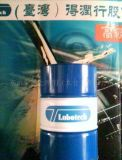 銅鋁鎂拉絲油 (WD-101)