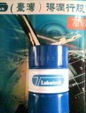 铜铝镁拉丝油 (WD-101)