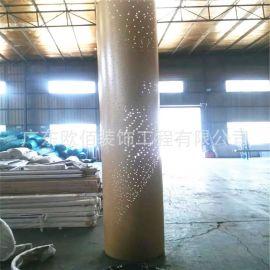 包住铝单板 氟碳冲孔包柱铝单板 雕刻弧形铝板造型