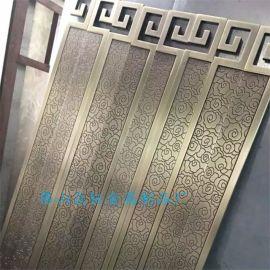 铝艺雕刻大门拉手 铝板雕刻豪宅装饰大门拉手