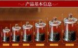 花茶罐,茶叶罐批发厂家