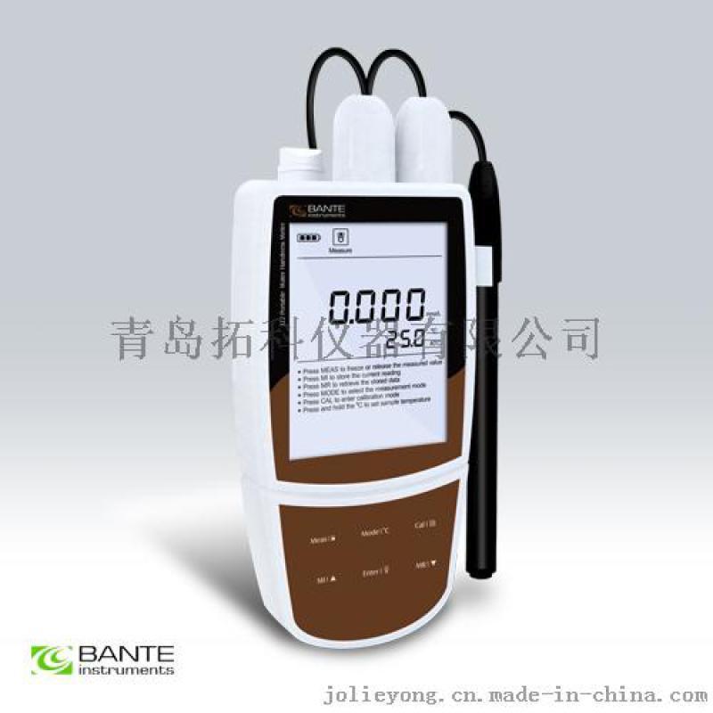 便携式水质硬度计,水质硬度检测仪BT332