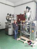 调味品包装生产线,食品包装生产线,自动包装生产线