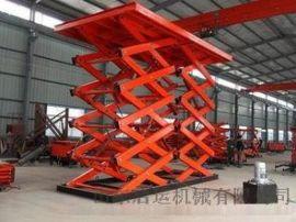 洛阳市 老城区启运直销剪叉式大吨位升降机