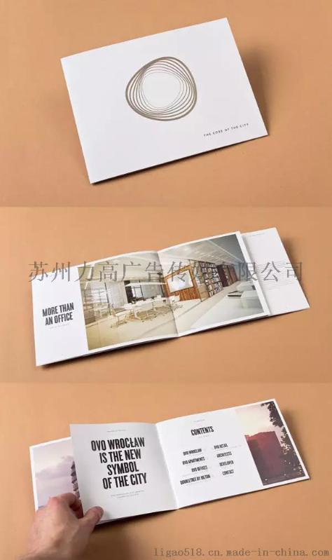 苏州平面设计专家揭秘影响企业宣传画册印刷价格的因素