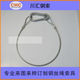 视听器材安全吊绳,演出器材鋼絲安全繩