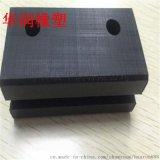 黑色聚乙烯板材零切白色聚乙烯板材零切聚乙烯板材零切