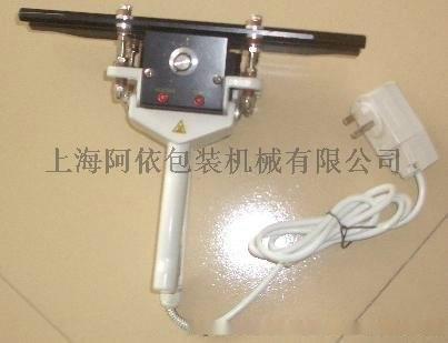 阿依300型手鉗式鋁箔封口機