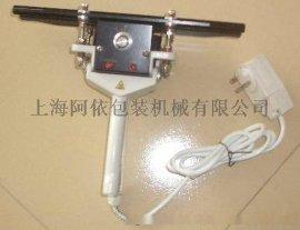 阿依300型手钳式铝箔封口机
