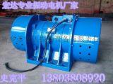 YTO-125-6振动电机【新乡宏达三相异步电动机】