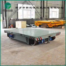 電動地爬車新鄉廠家專業電動平板車供應軌道附件