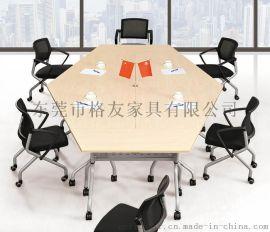 员工培训桌,折叠课桌椅,培训桌椅