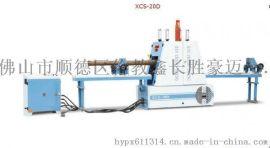 鑫长胜供应XCS-20D圆木框锯机