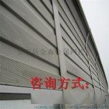 鋁板室外隔音牆廠家@鐵路聲屏障廠家@高速公路聲屏障