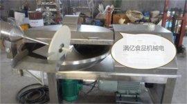 山东满亿ZB-125肉丸斩拌机各种肉类斩拌机厂家定制