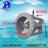 廠家直銷 剩餘污泥迴流泵 沉水式迴流泵 混合液過牆帶 現貨 優質