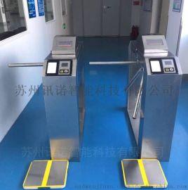 防静电门禁系统(大屏显示) 苏州讯诺静电道闸