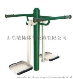 室外健身器材钟摆器