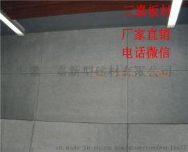 江苏南京20mm水泥纤维板厂家复式阁楼板不可估量!